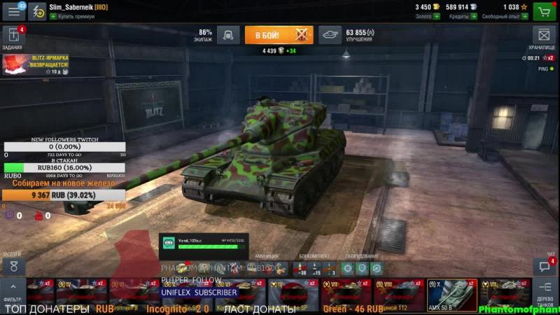WOT Blitz Путь к T110E5 пройти и забыть T32 американская НЕмечта World of Tanks Blitz wot