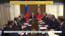 Новости на Россия 24 • Путин принял поздравления от членов Совбеза и обсудил с ними Сирию