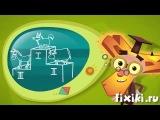 Фиксики - История вещей - Собаки