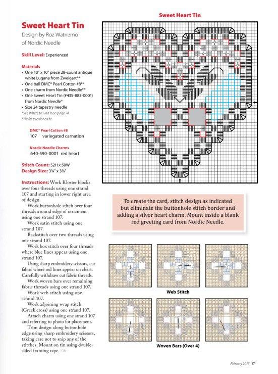 сердечко крестиком схема