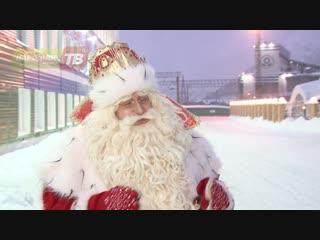 Дед мороз из великого устюга зажег ёлку под землей в хибинах