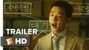 Default Trailer 1 2018 Movieclips Indie