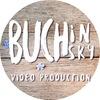 Видеосъемка | Свадьба | Ульяновск| Видеооператор