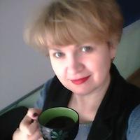 Veronica Tivikova