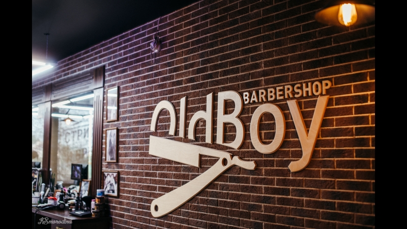 Geometria TV Балаково - Мастер-класс Орифа Бойнурова в barbershop OldBoy