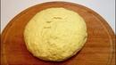 ТЕСТО ДРОЖЖЕВОЕ ХОЛОДНЫМ СПОСОБОМ (yeast dough in a cold way)