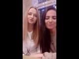 Супер - Осознания 18+ Яна Милова и Анастасия Халитова
