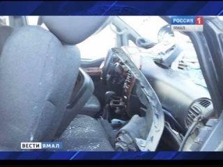 Несовершеннолетние дети получили серьезные травмы в ДТП на трассе «Ноябрьск - Вынгапуровский»