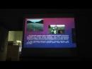 Исследования причин искривления времени пространства Вопсева Юлия Ч 4