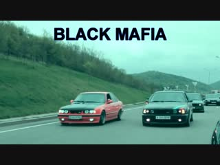 BMW E34-бандитка