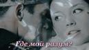 Henry VIII Anne Boleyn /Генрих VIII Анна Болейн |Тюдоры|
