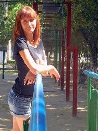 Даша Харина