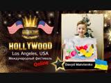 GTHO-3125-0021 - Давид МатвиенкоDavyd Matviienko - Ароматы лета Golden Time Online Hollywood 2019