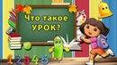 Интервью 2017 Д/с №2 «Сказка» группа Золушка Нягань