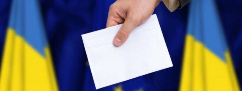 Как проголосовать не по месту жительства: осталось 5 дней на подготовку -
