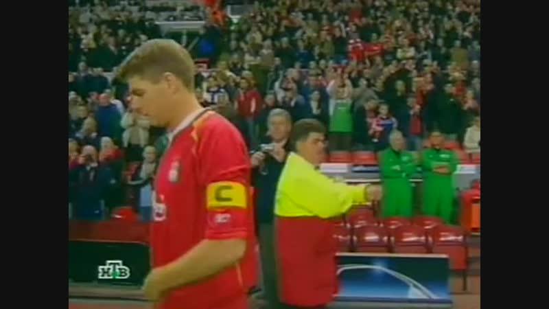 164 CL 2005 2006 Liverpool FC RSC Anderlecht 3 0 01 11 2005 HL