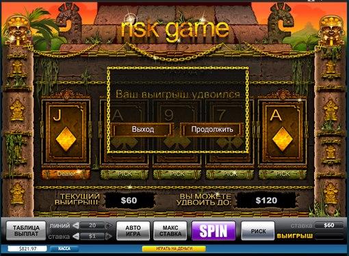 Игровые автоматы аладин гемекер заработать в интернет казино миф или реальность