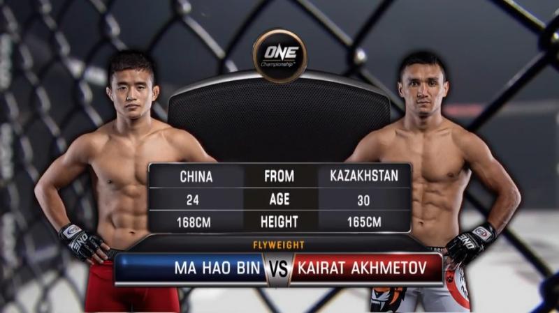 ONE Championship: Кайрат Ахметов vs. Ма Хао Бин | Conquest of Heroes