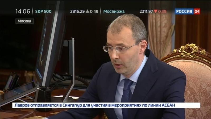 Новости на Россия 24 • За последние 5 лет валовый региональный продукт Чукотки вырос в полтора раза