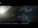Dauntless Где мои бегемотики?!  18+ (Drops on)