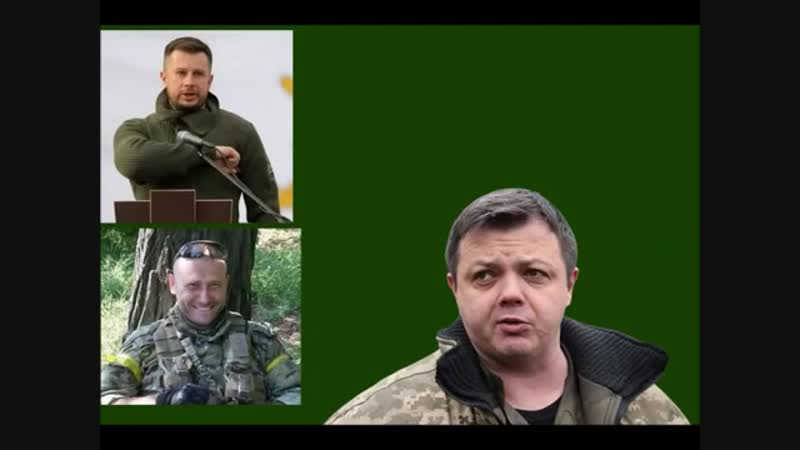 Семен Семенченко и ложь_ пять фактов