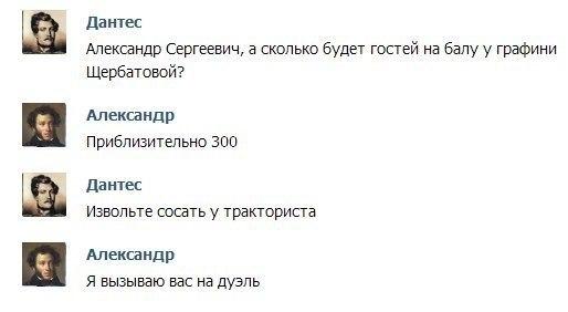 http://cs607323.vk.me/v607323972/2a5/-vqshhO1cUw.jpg