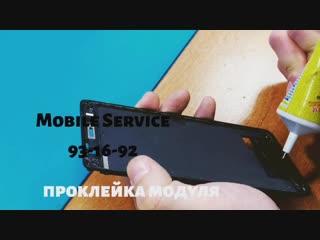 Замена. Установка. Проклейка модуля. Mobile Service