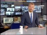 Ведущий утренних новостей высмеял красноярских депутатов
