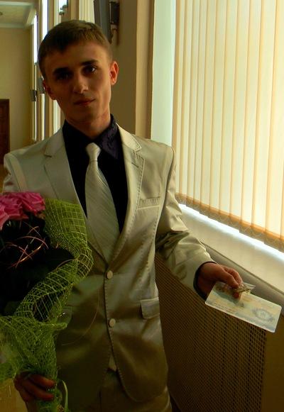 Александр Спица, 8 сентября , Полтава, id49934336