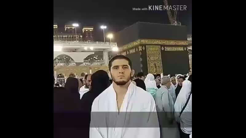 Ислам в Мекке
