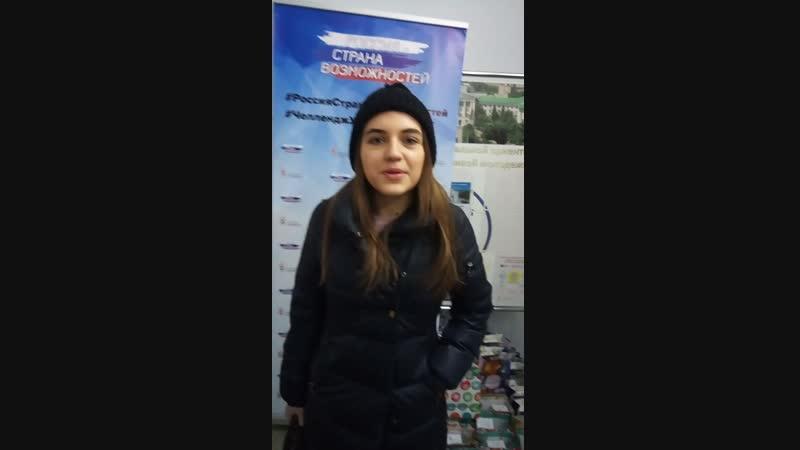 Студентка ДГТУ Постухова Ольга участвует в Челлендже Успеха «Россия страна возможностей». Ты тоже можешь присоединиться к нашей