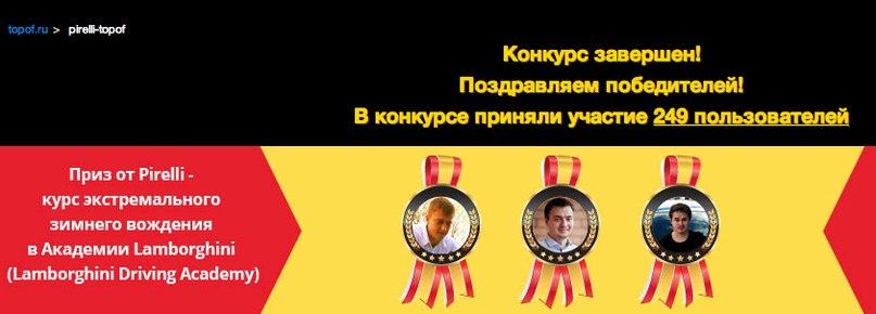 Ярослав Шама   Москва