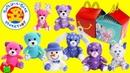 2015 McDonalds Happy Meal Toys Build A Bear Workshop