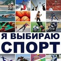 Логотип Рассказово Спортивное