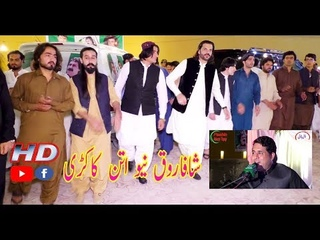 Shah Farooq New Attan Songs 2018 HD Khaista Attan kakari Gharray Tapay 2018 شاہ فاروق اتن کاکڑی غاڑی