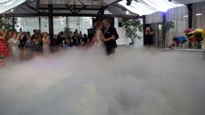 ТЯЖЕЛЫЙ ДЫМ ОДНА усановка в СПб на свадебный танец. Свадьба со спецэффектами у нас: 8 (921) 406-84-88