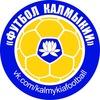 Футбол Калмыкии