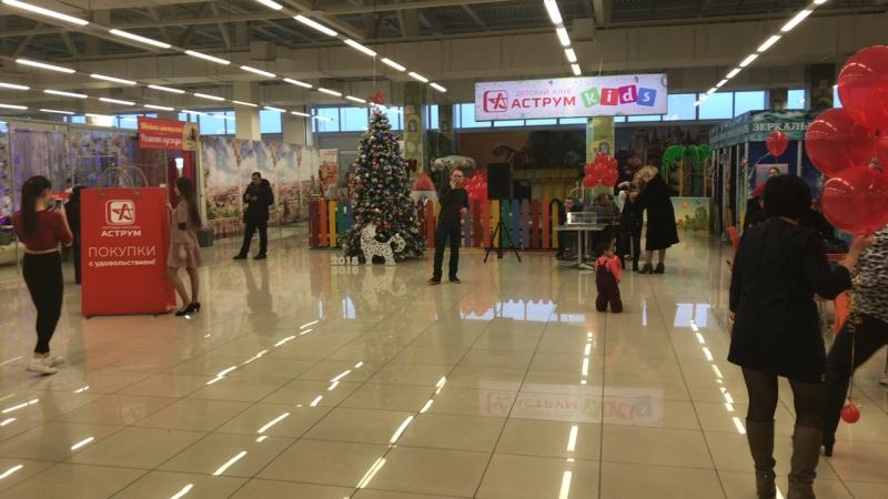 Розыгрыш призов и подарков от Центрального городского рынка «Аструм» 3 этаж зона фуд-корта.Ждем Вас!