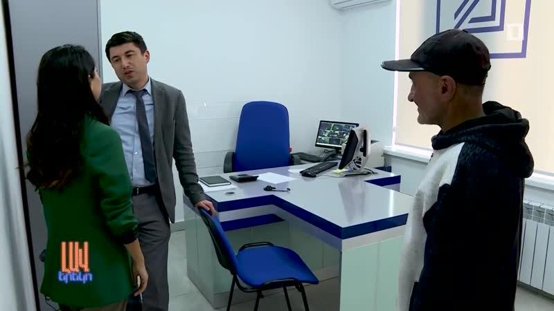 Արուսիկ Տիգրանյանի բոցեը Կապանից Լավ երեկո youtube Armenian Public TV