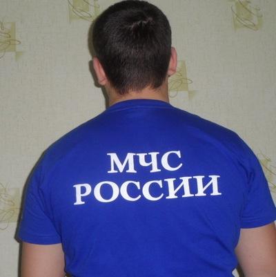 Андрей Чиквин, 1 января 1990, Тюмень, id85266408