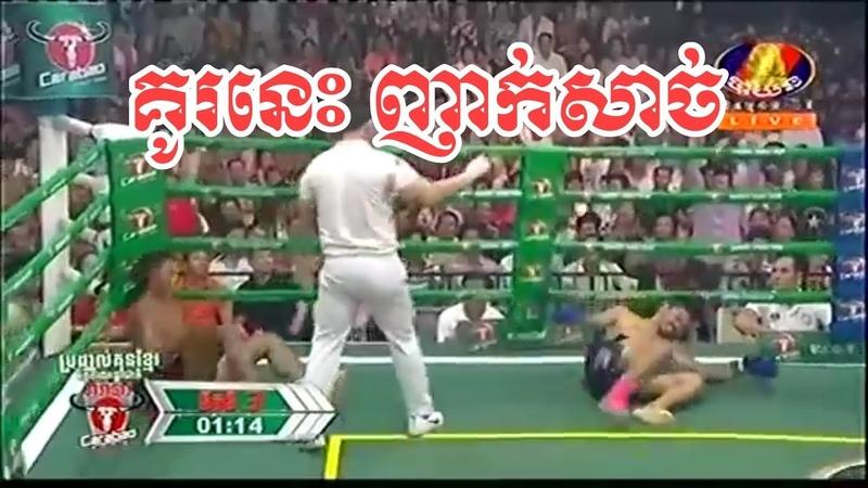 ញាក់សាច់ ចាន់ ប៊ុនហឿន Vs ឃុមភិឈិត, Chan Bunheun, Cambodia Vs Khumpichit, Thai, Khmer Boxing