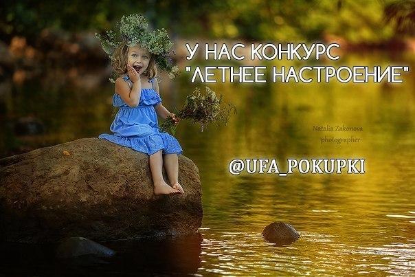 https://pp.vk.me/c402416/v402416127/b1c4/15VZUSHsodA.jpg