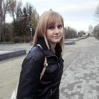 Волинська Оксанка