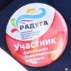 """Фестиваль детского творчества""""Радуга"""""""