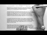 Теория Вероятностей - Произведение Вероятностей (Видео-Курс ЕГЭ по Математике. В10)  - 1.