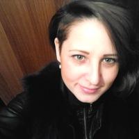 Алена Горбушина