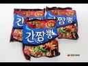 봉지라면 삼양 간짬뽕 라면 Samyang Jjamppong Ramen Noodles