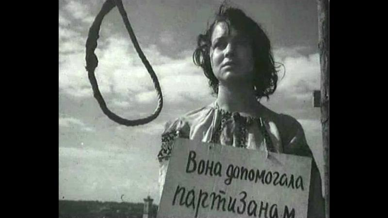 Иванна 1959 драма военный Виктор Ивченко
