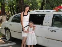 Елена Кушнарева, 10 августа 1999, Хабаровск, id179166706