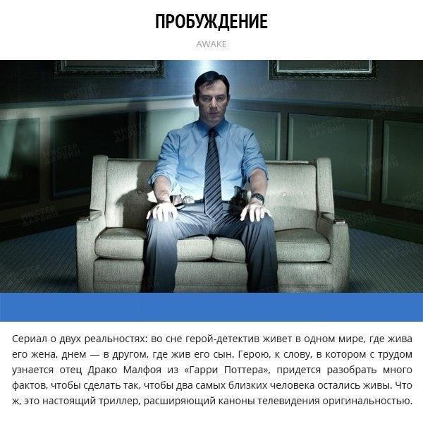Закрома :): 10 психологических фильмов, которые научат вас ...